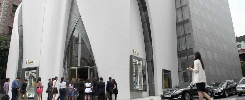 Luxury-Brand-Dior-open-a-Flagship-Store-by-Peter-Marino-in-South-Korea-6 dior open a flagship store Luxury Brand Dior open a Flagship Store by Peter Marino in South Korea Luxury Brand Dior open a Flagship Store by Peter Marino in South Korea 6