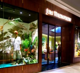 Take A Look At The New Interior Design Of Jim Thomson's Shop interior design Take A Look At The New Interior Design Of Jim Thomson's Shop Take A Look At The New Interior Design Of Jim Thomsons Shop capa 264x240