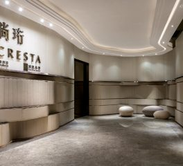 The Design Project For La Cresta Sales Office In Hong Kong design project The Design Project For La Cresta Sales Office In Hong Kong The Design Project For La Cresta Sales Office In Hong Kong capa 264x240